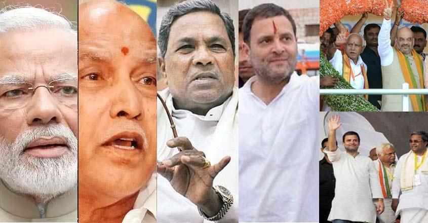 karnataka-election-final