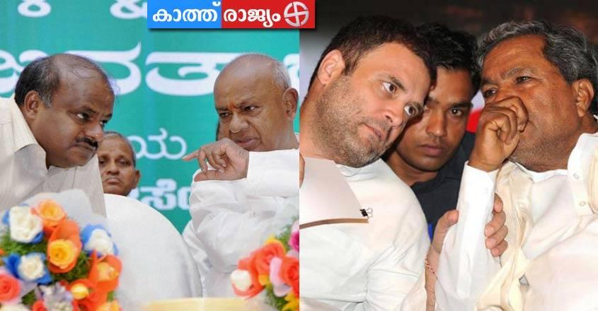 karnataka-congress-jds