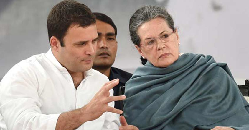 rahul-sonia-t
