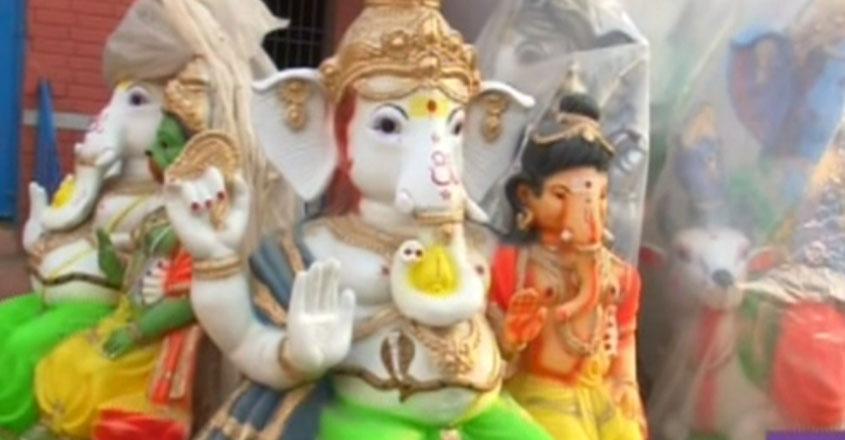 vinayaka-chadhurthy.pngb
