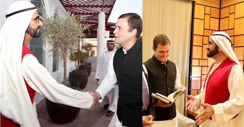 rahul-gandhi-uar