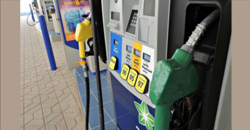 petrol-pump.jpg.image.470
