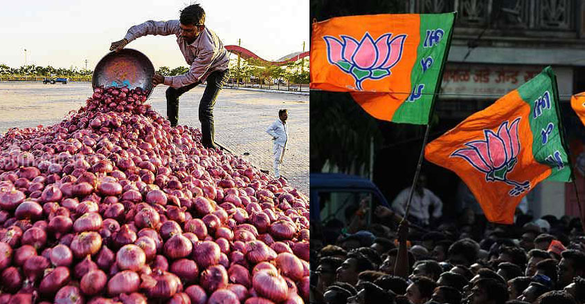 bjp-onion-protest