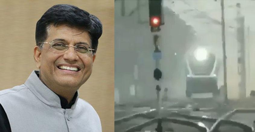 piyush-goyal-railway-minister