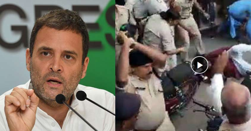 congress-speech