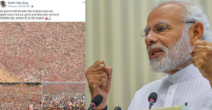 narendra-modi-fake-rally