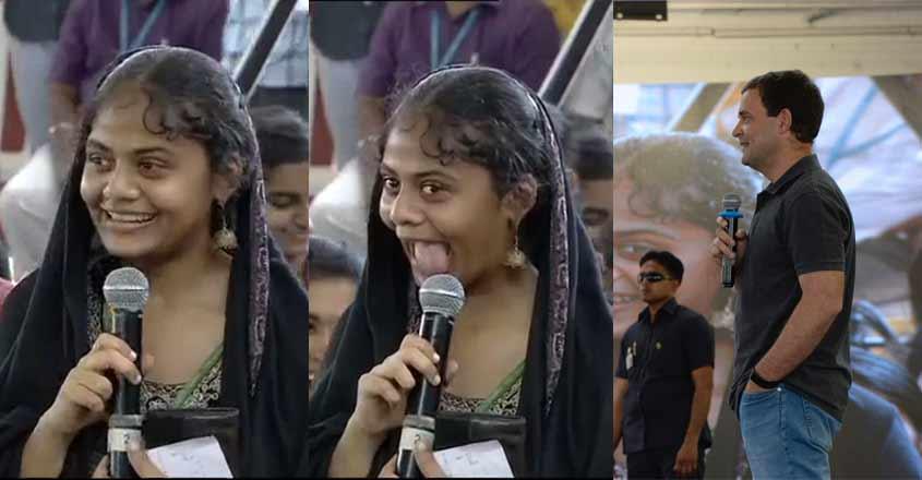 rahul-gandhi-chennai-college