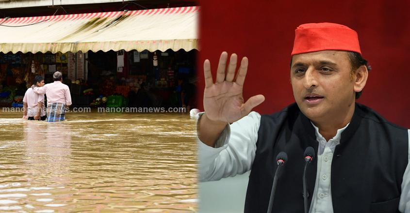 flood-akhilesh-bjp-13