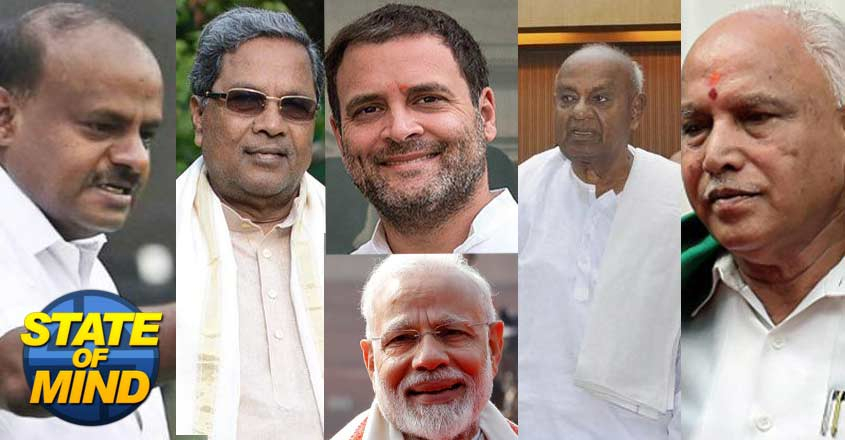 karnataka-state-of-mind