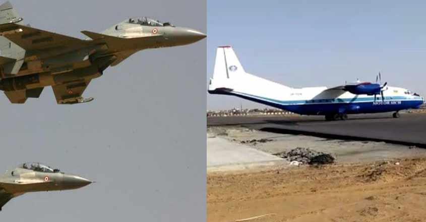 pak-flight-jaipur