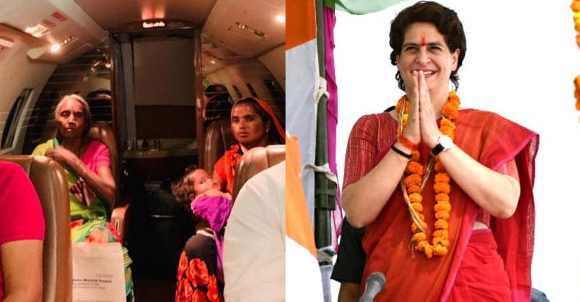 priyanka-gandhi-help-up