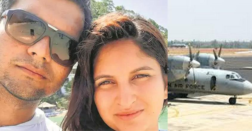 flight-missing-wife