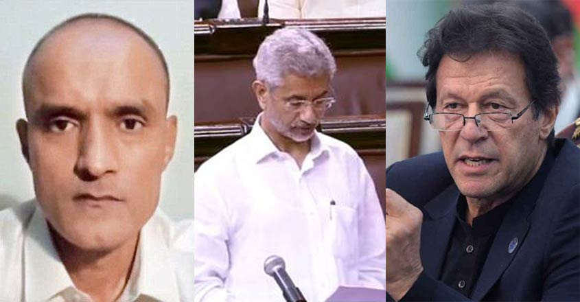 kulbhushan-jadhav-parliment