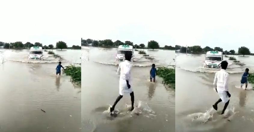 flood-boy