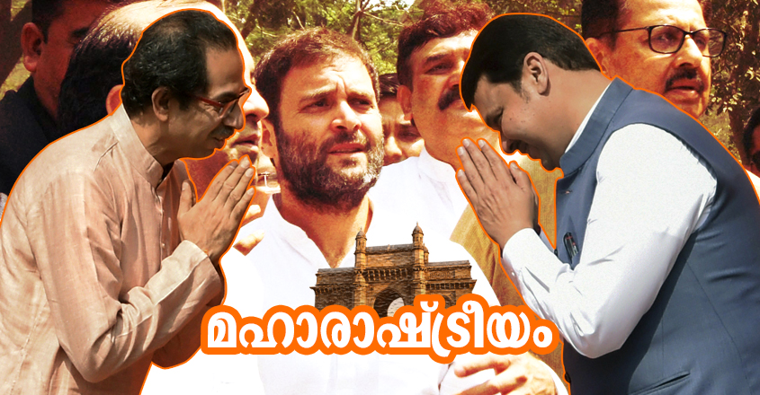 maharashtreeyam-thump