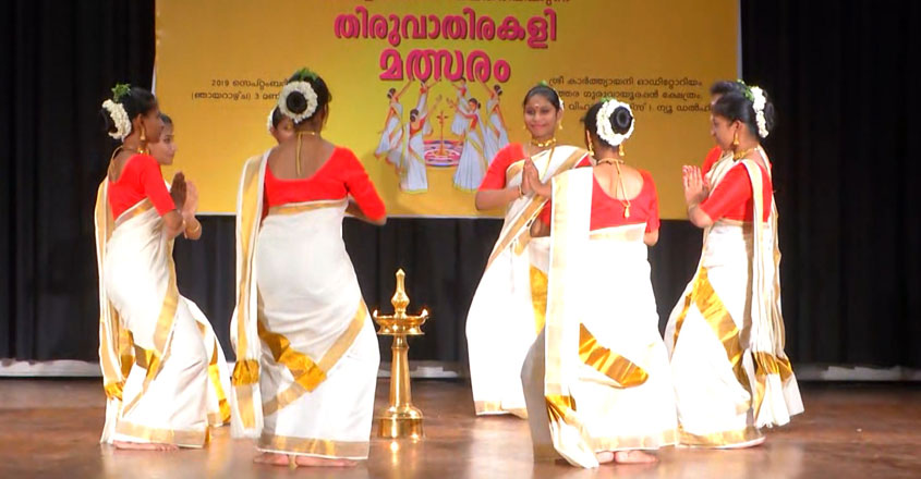 manorama-thiruvathira-01
