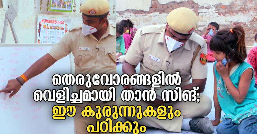 Specials-HD-Thumb-Police-School