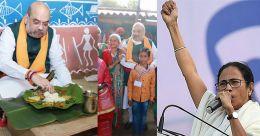 ദലിത് വീട്ടിലിരുന്ന് ബ്രഹ്മണൻ ഉണ്ടാക്കിയ ഭക്ഷണം; ഷോ: അമിത് ഷായ്ക്കെതിരെ മമത
