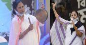 'ഒരു ബീഡി മൂന്നാക്കി വലിച്ച ബിജെപിക്കാർ'; ഇന്ന് രണ്ടുകോടി തരാമെന്ന് പറയുന്നു; മമത