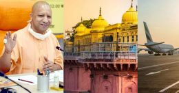 'മര്യാദാ പുരുഷോത്തം ശ്രീരാം വിമാനത്താവളം'; പേര് നിർദേശിച്ച് യോഗി സർക്കാർ