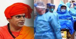 കൊറോണ മാംസാഹാരികളെ ശിക്ഷിക്കാൻ പിറവിയെടുത്ത അവതാരം': ഹിന്ദുമഹാസഭ അധ്യക്ഷൻ