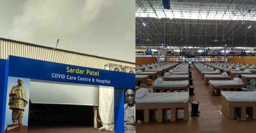sardar-hospital-delhi