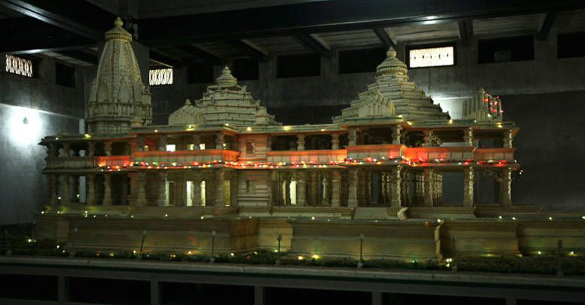 ayodhya-temple-pic