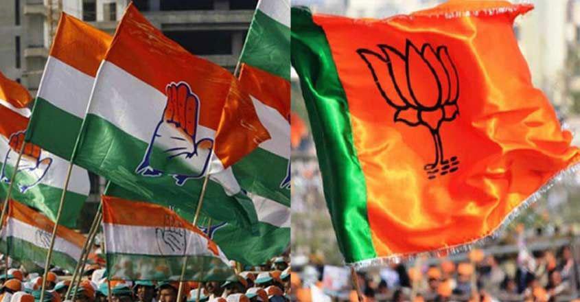 bjp-congress-flag-new