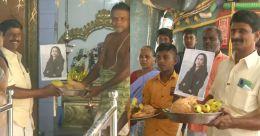 സത്യപ്രതിജ്ഞ അമേരിക്കയിൽ, ആഘോഷം തമിഴ്നാട്ടിൽ; കമലയ്ക്കായി കാത്ത് ഒരു ഗ്രാമം