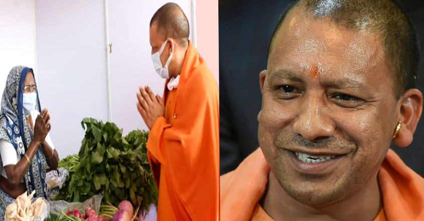 yogi-adithyanath