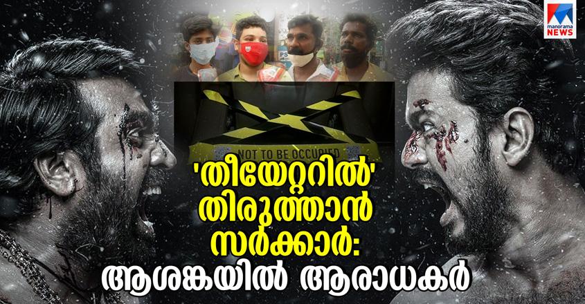 tamilnadufilm