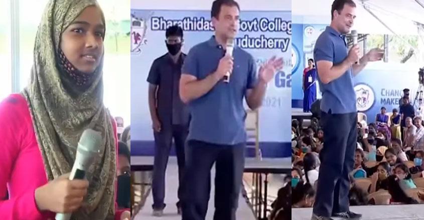 rahul-sir