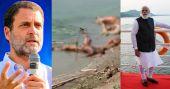 'നദികളിൽ മൃതദേഹങ്ങൾ, നിങ്ങൾ കാണുന്നത് സെൻട്രൽ വിസ്ത; പിങ്ക് കണ്ണട മാറ്റൂ'; രാഹുൽ