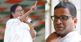 പ്രശാന്ത് കിഷോർ 'ഔട്ട്'; ടീം മമതയ്ക്കൊപ്പം 2026 വരെ; ഉന്നമിടുന്നത് ദേശീയ ഗോദയോ?