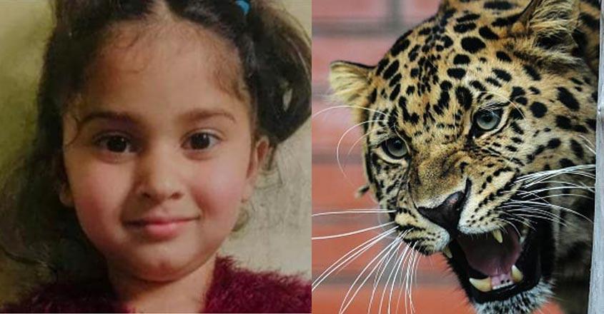 kashmiri-girl-killed