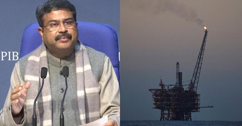 oil-price-minister