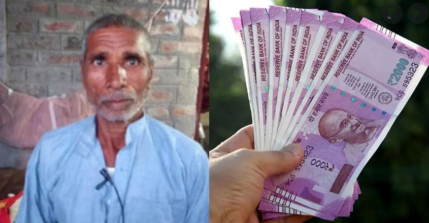 bihar-cash