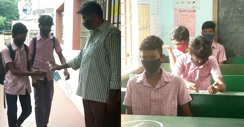 tamilnadu-school