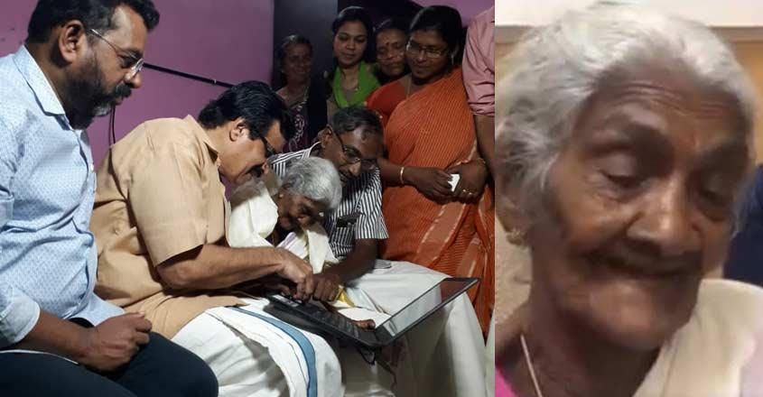 karthyayani-amma-laptop