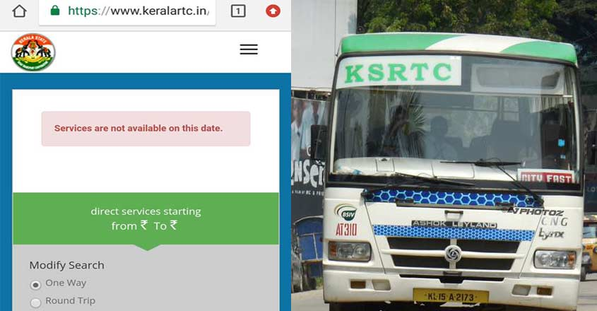 ksrtc-new-website