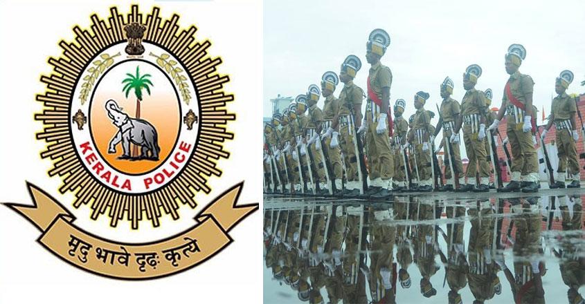 kerala-police-troll-page