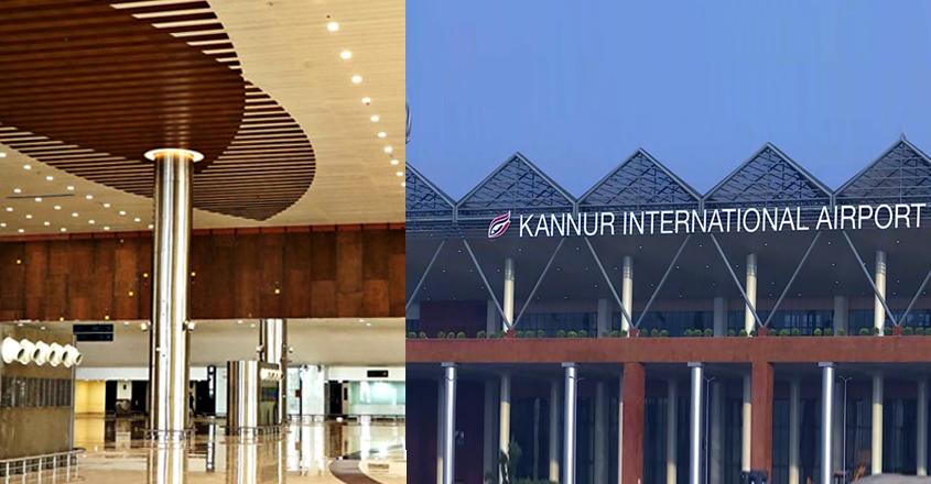 airport-kannur