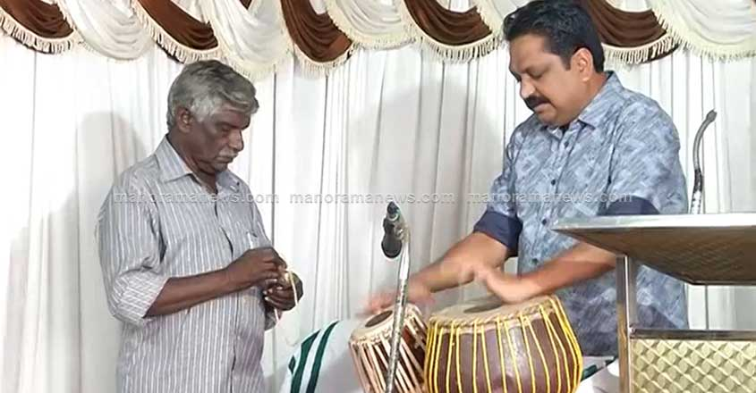 tomin-thachankary