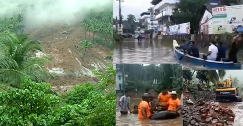 kozhikode-rain-1