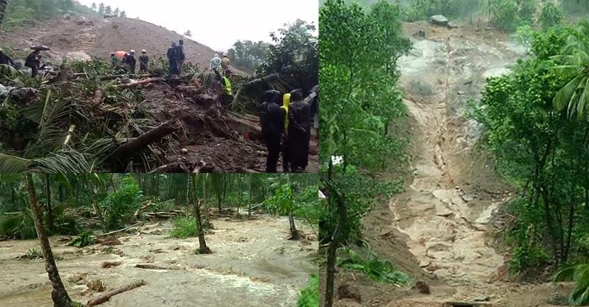 kozhikode-rain