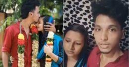പ്രണയിച്ച് വിവാഹം കഴിച്ചവര്ക്ക് എസ്ഡിപിഐയുടെ വധഭീഷണി