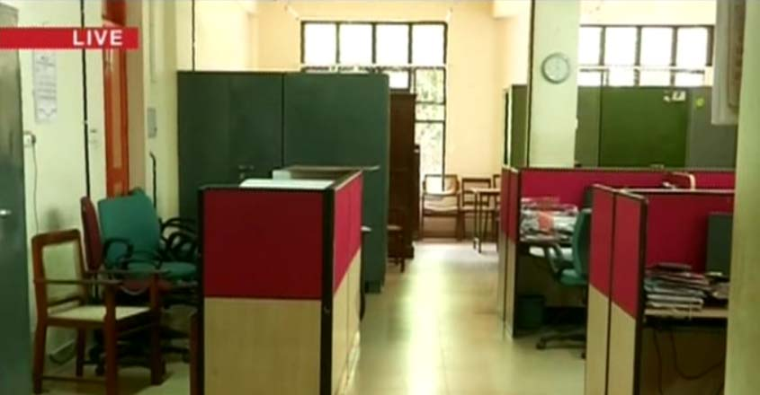 govt-offices-kerala