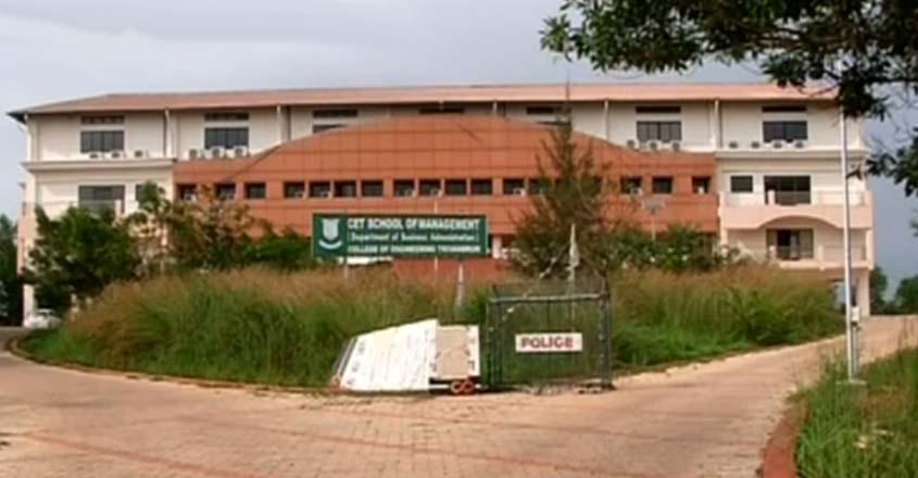 technical-university-vc-t