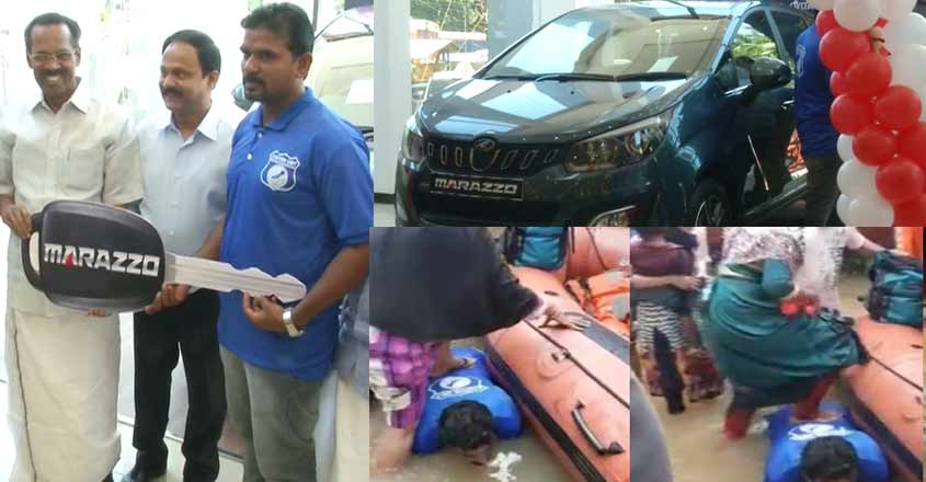 flood-help-man-car
