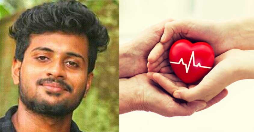 amal-organ-donation-n